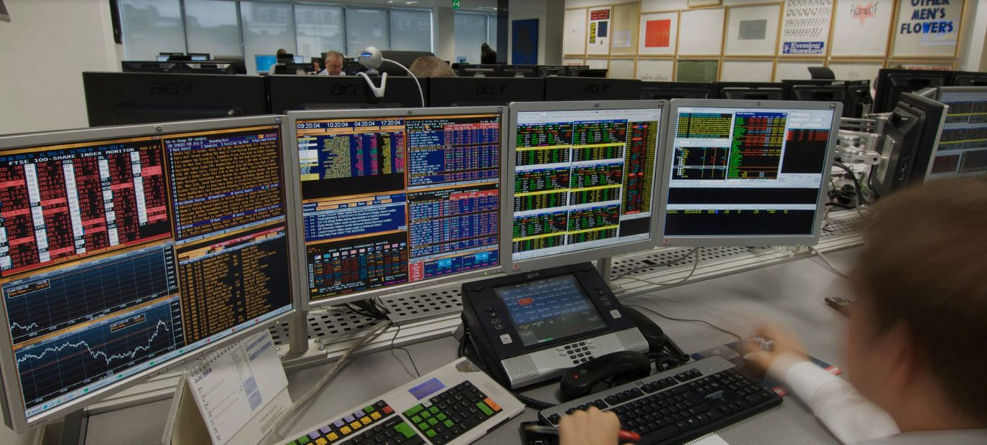 trading floor with screens